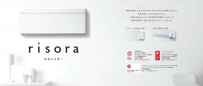 ダイキンHVACソリューション中四国(株)徳島支店